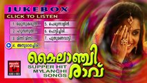 Malayalam Nonstop Oppana Songs | Kannipalunke | Old Mappila Pattukal
