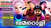 ഖമറൊളി  ...   Mappila Pattukal Old Is Gold   Malayalam Mappila Songs Audio Jukebox
