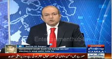 """PMLN Mukhlis Hi Nae Hai Karachi Operation Me""_N Malik Bashing on PMLN"