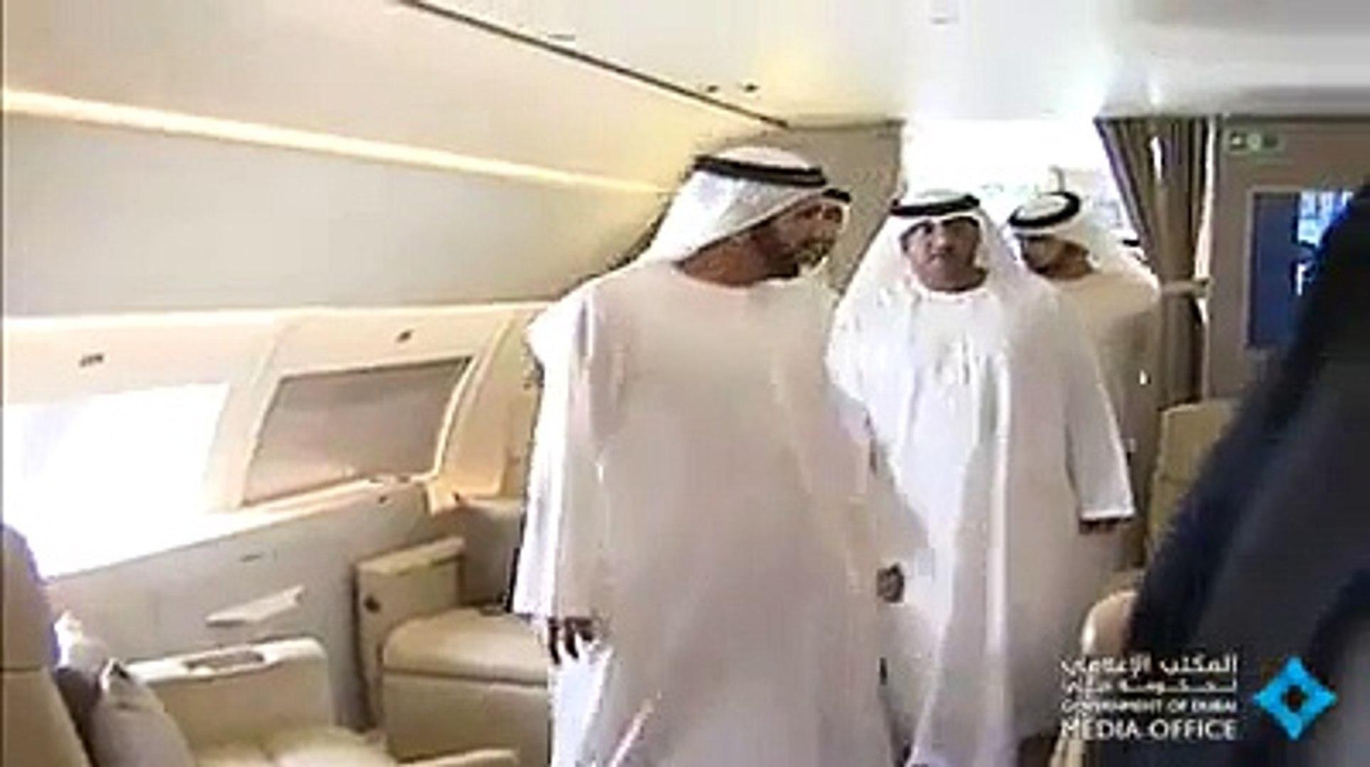 Emirates Technology