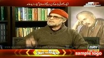 Zaid Hamid Telling How Saudi Police Arrested Him When He Was in Madina