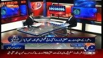 Aaj Shahzeb Khanzada Kay Sath (17-12-2015)