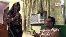 Sasur aur Bahu Ke Kamre ka Raaz __ B Grade Hot Movie