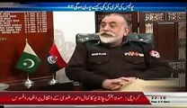 We have searched 275,000 houses on rent & many hotels so far to avoid terrorist activities in KP: IGP KP Durrani Says