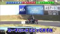 千原ジュニアが11年ぶりのバイク走行!!フット後藤と並走する!