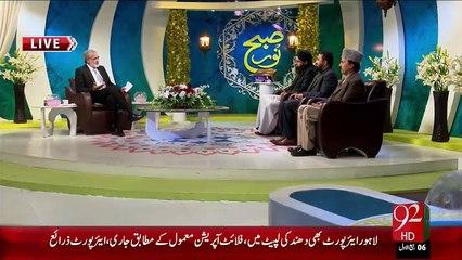 Subh-E-Noor – 18 Dec 15 - 92 News HD