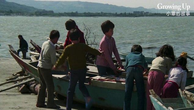 台灣新電影浪潮 Taiwanese New Wave Cinema 數位修復 典藏發行 《小畢的故事》Growing Up