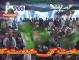 Subhan Allah   Hafiz Ahmad Raza Qadri   Mehfil Naat   Data Darbar Lahore Pakistan