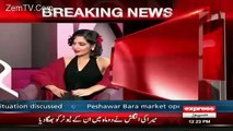 You Wont Stop Laughing After Watching this Video of Meera