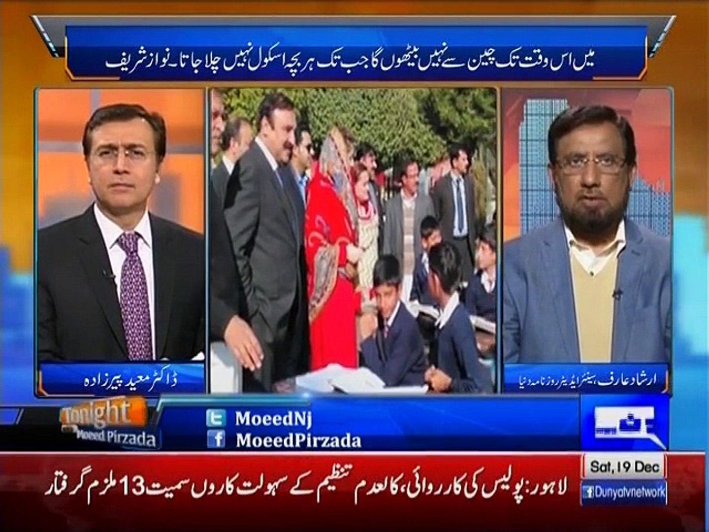 Dynastic Politics and Pakistani Democracy