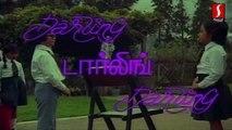 Darling Darling Darling   Tamil Full Love Movie   K Bhagyaraj, Poornima, Suman  