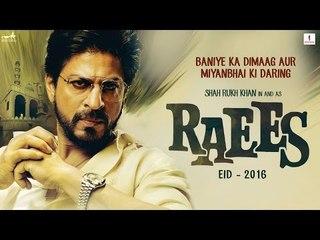 Raees Teaser - Shah Rukh Khan I Nawazuddin Siddiqui I Mahira Khan - EID 2016