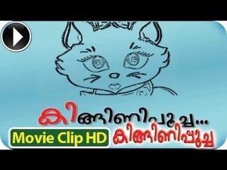 Kinginipoocha - Malayalam Animation - Introduction Scene [HD]