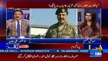 Gen Raheel Sharif Ne APS Shuhada Ke Parents Ke Liye Kiya Kaam Kr Diya