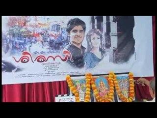 Sirasi Malayalam Movie Pooja