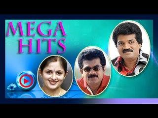 Malayalam Film Songs |  Chandralekhayenthe... Ammayaane Sathyam Song | Malayalam Movie Songs