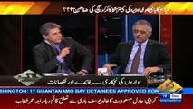 Bay Laag with Ejaz haider 18th December 2015 On Capital News