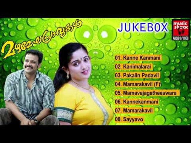 Non Stop Malayalam Nostalgic Film Songs Collection | Mazhameghapravukal Malayalam Film Songs