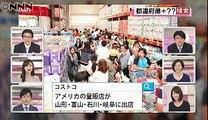 都道府県別 Google検索ランキング2015