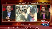 Dr Shahid Masood Response Waseem Akhter Statement