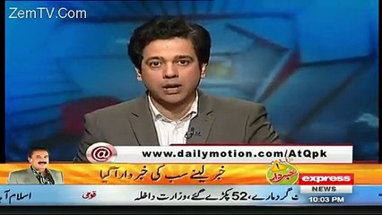 Ahmed Qureshi Breaks News that Rangers Fully Empowered Again From Army Leadership