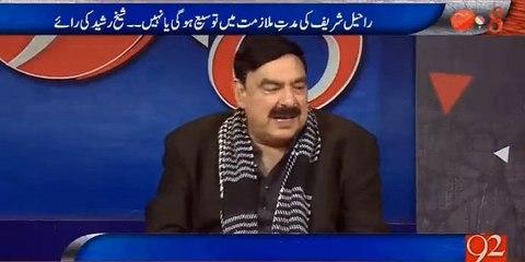 Zardari Benazeer ki barsi per nahi ayengay - aye tu dhar liye jaen gay - Sheikh Rasheed
