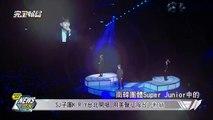 【NEWS一下】SJ子團K.R.Y台北開唱 用美聲征服台下粉絲 - 20151215 完全娛樂