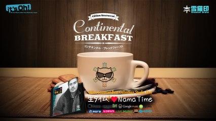 """Gilles Snowcat Album """"生タイム!♥ Nama Time"""" 47sec . CM"""