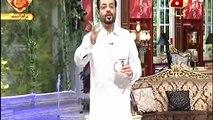 Amir liaquat Threaten PTI Supporters in Live Show