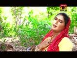 Kausar Japani | Khuda Jane Jo Mahi Nu | Best Saraiki Songs | Hits Saraiki Songs | Thar Production