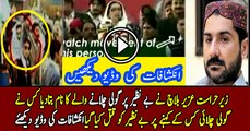 Jasam Baloch - Jasam Baluch - Shahid Masood - Uzair Baloch