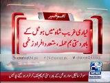 Bomb blast in Hotel near Ghareeb Shah in Lyari