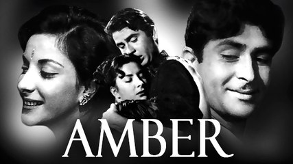 Amber | Full Movie | Raj Kapoor | Nargis | 1952