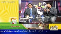 Game Beat On Waqt News – 19th December 2015