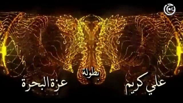 مسلسل وراء الشمس الحلقة 4 الرابعة│ Wara2 el Shams HD