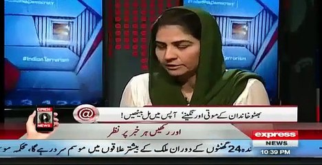 Ahmed Qureshi tried His Best Today to make Tanveer Zamani reveal Her Relation with Zardari