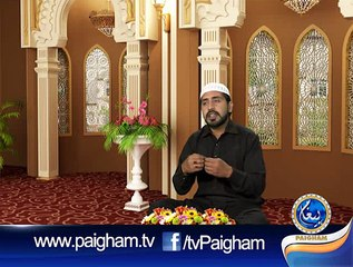 Naat : Sahib e Rayat By Taheen Haider