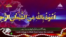 Surah Rahman - Qari Syed Sadaqat Ali [HD][ Full ] - //// latet shd video 2015