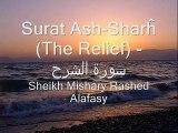 Surah Ash-Sharh - Mishary Rashed Alafasy - Recite in Beautiful Voice