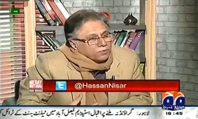 Hassan Nisar makes fun of Zardari and Nawaz Shareef when they go and ask help from Saudia to remain in power
