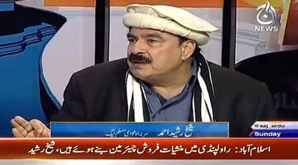 All preparations to arrest Zardari are complete, when he lands he will be arrested - Sheikh Rasheed