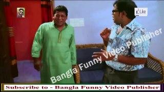 কুত কুত খেলা-Bangla Natok Funny Video-New Bangla Natok 2015-bangla natok by mosharraf karim