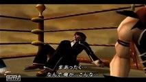 SHADOW HEARTS2 シャドウハーツ2 Final Boss ~ Ending