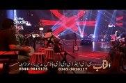 Man Aamadeh Am - Gul Panra & Atif Aslam -  Pashto New Song Album 2016 Sparli Guloona 720p HD