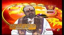 21/12/2015 - Raasi Palan Tamil