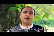 Lambozan - Saeed Gulyar Gul - Pashto New Song Album 2016 Sparli Guloona 720p HD