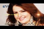 Sah Khkole - Gul Sanga - Pashto New Song Album 2016 Sparli Guloona 720p HD