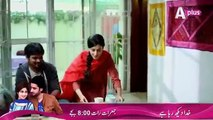 Mera Naam Yousuf Hai Episode 3 Full in High Quality on Aplus