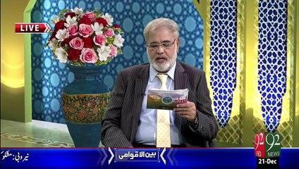 Subh-E-Noor – 21 Dec 15 - 92 News HD