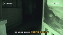 [ENG SUB] BTS Memories of 2014 (Searching for Jungkook in an Abandoned Factory Cuts)